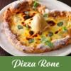 ピッツア ローネ  Pizza Rone