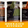 北海道キッチン