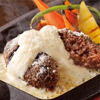 竃特選ブレンドチーズのフォンデュソースハンバーグ