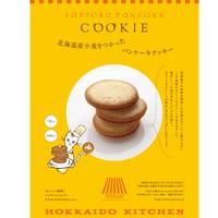 札幌パンケーキクッキー③